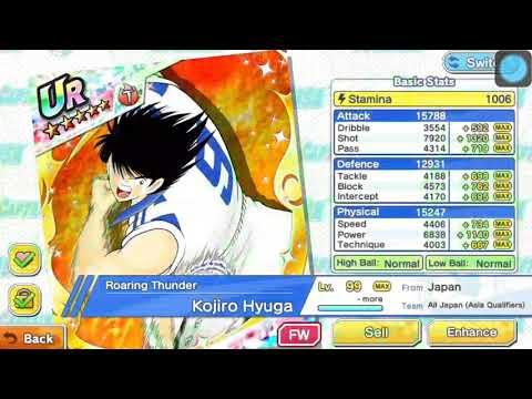"""Sayonara Raiju lv 20 """"RIP"""" Hyuga Kojiro - Captain Tsubasa Dream Team English Versi!"""