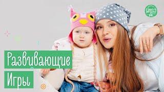 Развитие Во Время Игры   Чем Конструктор Полезен Для Ребенка   Family is...