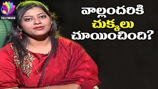Singer Sameera Bharadwaj  Reveals About her Childhood | Paate Mantram Show | Celebrity Interviews