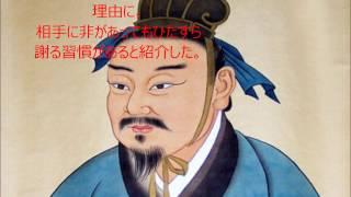 日本人と中国人ってやっぱり違う!生活習慣の違いとは 国や地域が変われ...