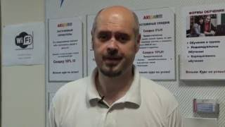 Курсы логистики и ВЭД — Кoндратьeв Влaдимиp