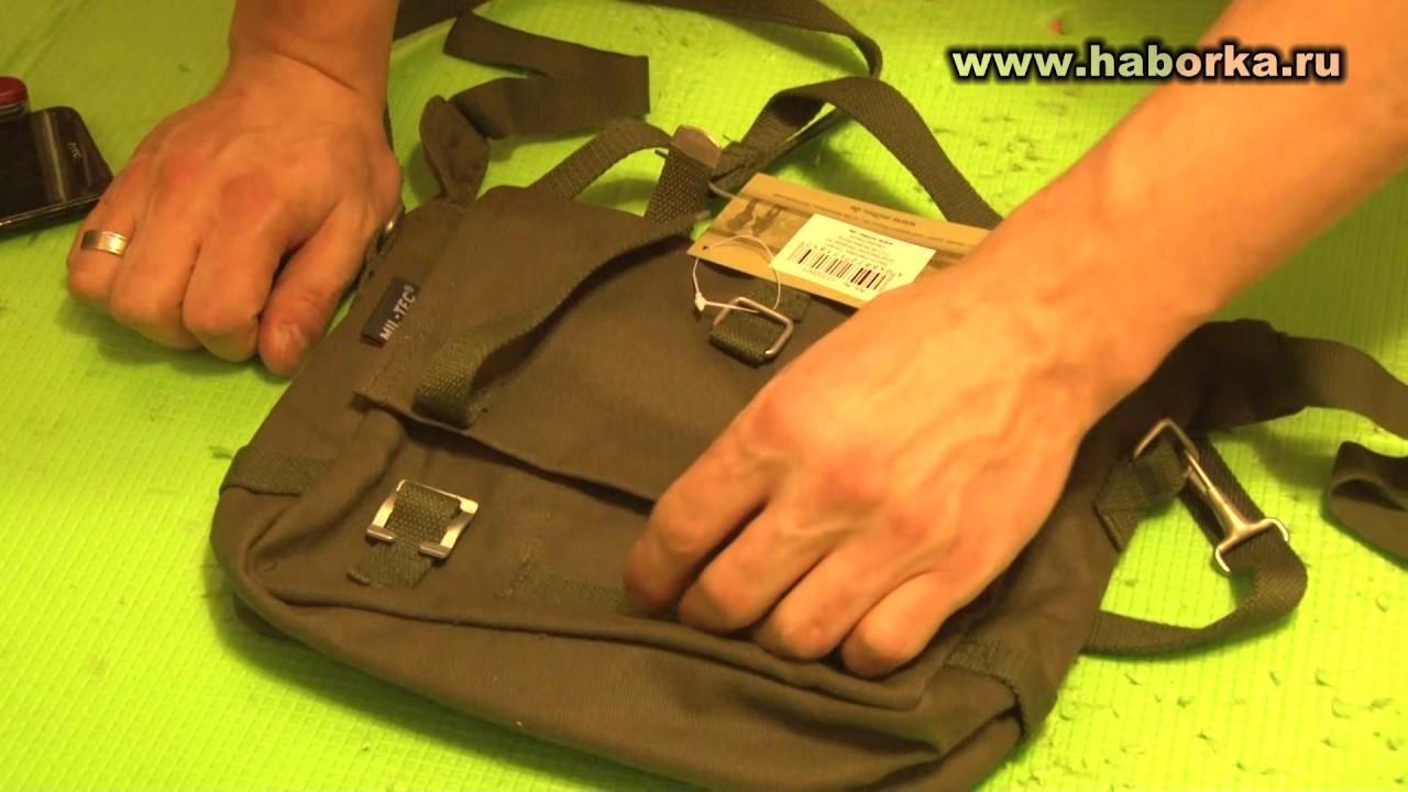 Китайский вариант баула, армейский рюкзак - YouTube