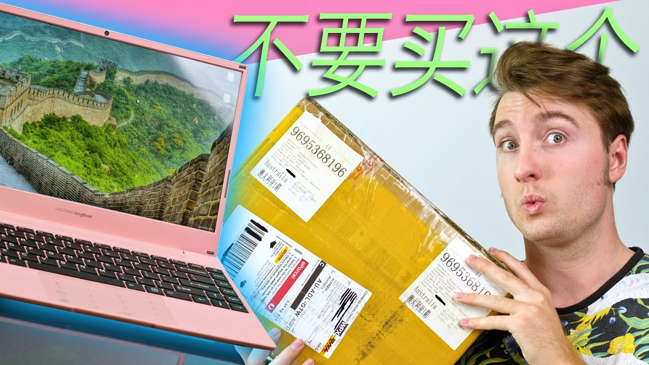 A Pink Laptop From China... Don't Buy This!