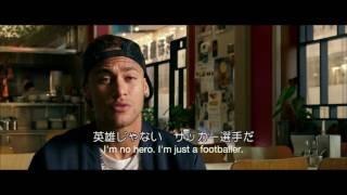 ネイマールより日本のファンへメッセージ ブルーナマルケジーニ 検索動画 12