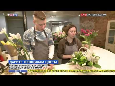 Советы флориста: как создать необычный букет к 8 марта