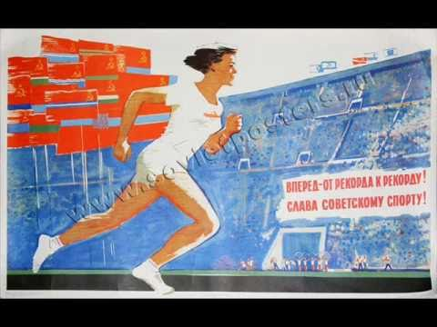 Soviet Posters 1960s1970s