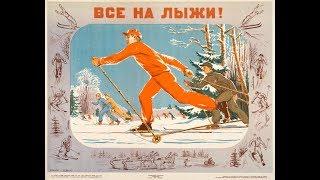 Упражнения для начинающих лыжным коньковым ходам