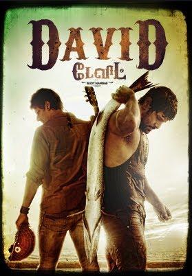 Davyd movie