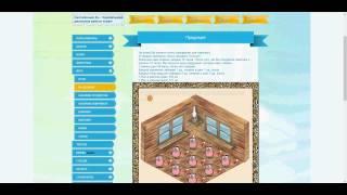 Обзор игры с выводом денег 'Ферма Соседи'