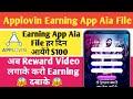 Applovin Earning App Aia File Technical Shiv Technicalshiv