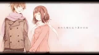 ShounenT - Just Be Friends piano ver. (English & Romaji sub)