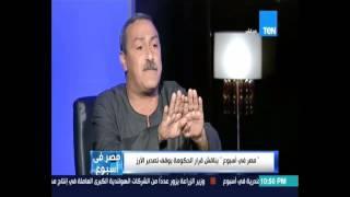 نائب نقيب الفلاحين :حل نجاح القطاع الزراعي في مصر رجوع الدورة الزراعية وتحديد المحاصيل