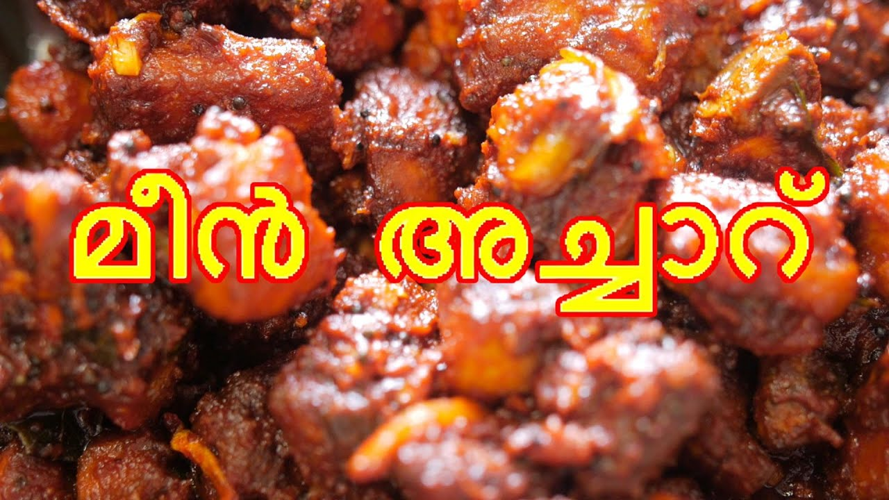 Kerala fish recipes pdf food fish recipes kerala fish recipes pdf forumfinder Gallery