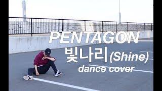 Video PENTAGON(펜타곤) - 빛나리(Shine) dance  cover by. Yu Kagawa download MP3, 3GP, MP4, WEBM, AVI, FLV Agustus 2018