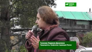 видео Садовые войны. Специальный репортаж