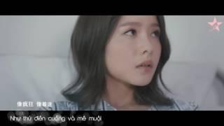 Repeat youtube video [Vietsub]【MV】MissMass T - ara (Hide and seek Remake)