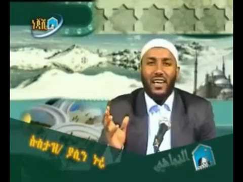 Ustaz Yasin Nuru Ramadan