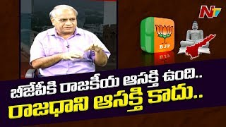 Telakapalli Ravi About Pawan Kalyan And GVL Comments Over 3 Capitals