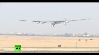 15th City In: Solar Impulse 2 lands in Egypt