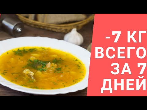 Похудела на 39 кг: Суп для похудения из капусты. Рецепт который должен знать каждый.   Я знаю