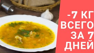 Похудела на 39 кг: Суп для похудения из капусты. Рецепт который должен знать каждый. | Я знаю