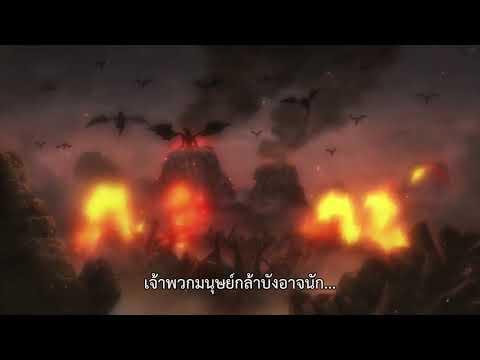 แฟรี่เทล ตอนที่ 327 ซับไทย
