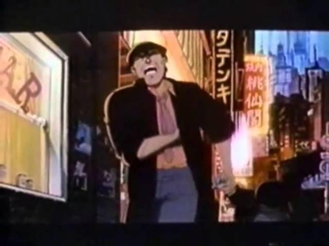 Akira Trailer 1989