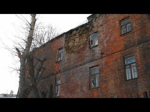 В центре Москвы разрушается старинный дом