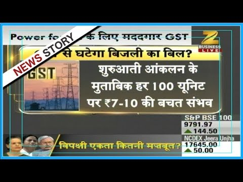 Lower tax on coal under GST will bring down power tariffs