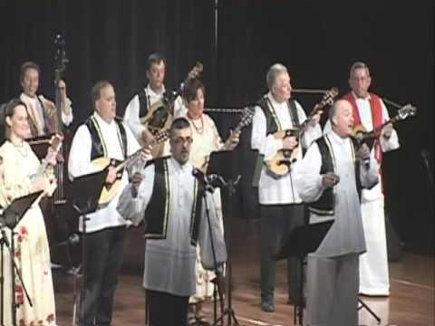 Tamburitza Music