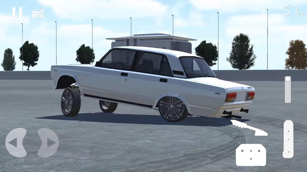 Avto oyunu
