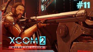 Ломаем лицо избранному - Охотник XCOM 2 War of the Chosen с модами Сезон 3 11