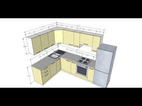 Проектирование кухни модерн