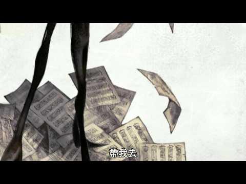 Deemo-Untitled2『中文字幕』