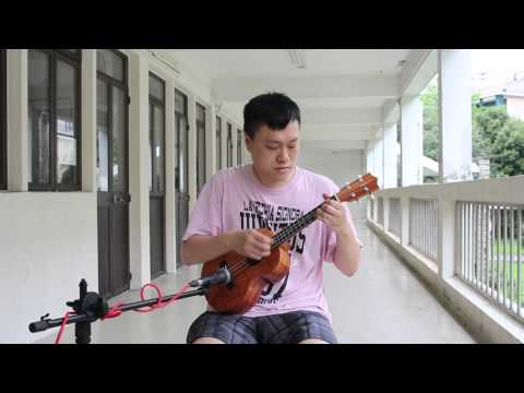 分分鐘需要你 指彈 ukulele cover (Kamaka)