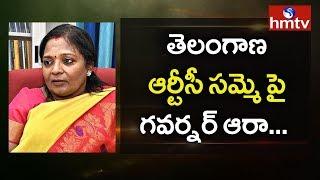 Governor Tamilisai Enquiry About TSRTC Strike | hmtv Telugu News