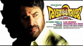 Pattum Chutti song from Rajadhi Raja starring Mammootty