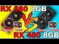 RX 580 VS  RX 480  |Ryzen 5 1600|  Comparison