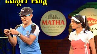 BALE TELIPAALE  3 - Ep 69 : MASKIRI KUDLA ( Deepak Rai & Team ) GRAND FINALE