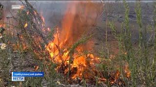 10 тысяч спасателей распределят по всем пожароопасным зонам республики