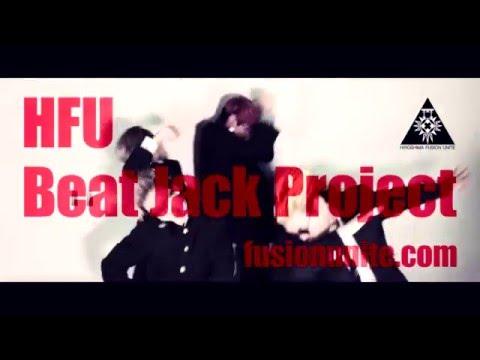 バレンタインデー・キッス / 渡り廊下走り隊 (勝手にオトコ版 #Cover) 【HFU Beat Jack Project】