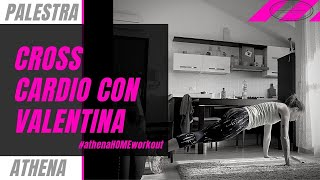 Athena Home Workout Vale