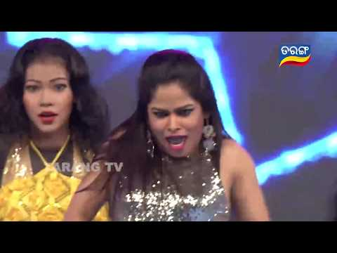 Khalnayaika nka Dance Performance | Nahi Mo Pade Aji Nupara | Tarang Parivaar Awards 2017 | Paradip