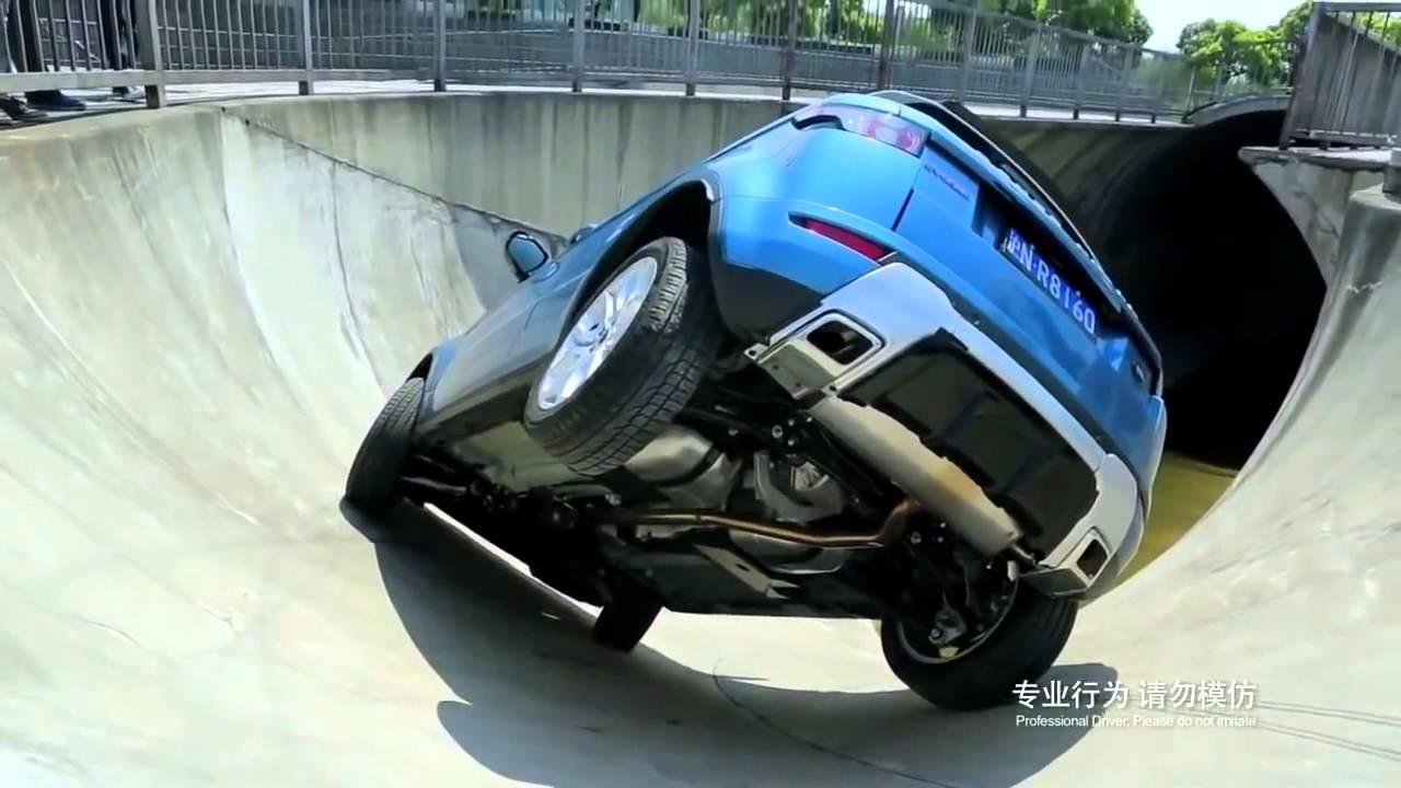 Best Of Supercars Range Rover Evoque Skate Park Stunt Super