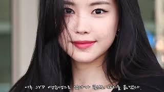 Apink 손나은 (Son Na Eun) Best Style collection