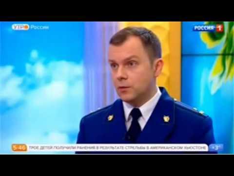 Россия 1. Двойные квитанции. 13.04.2017