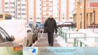 """Доступное жилье, программа """"Доброе утро"""", 1 канал"""