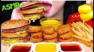 ASMR McDonalds BIG MAC, CHICIE…