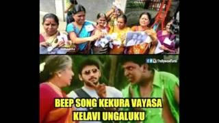 Beep song, Beep Conversation - Phone call - Tamil Talkies