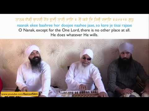 Amazing Aasaa Di Vaar with English Subtitles - Giani Mohinder Singh Paonta Sahib Wale